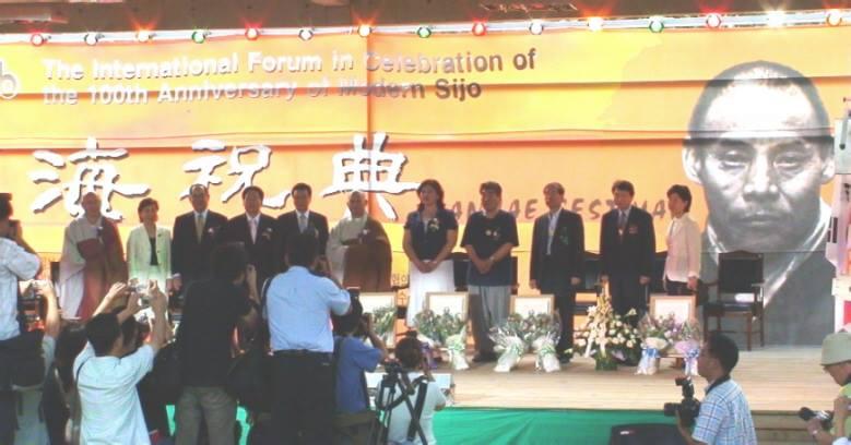 2006 만해대상3.jpg