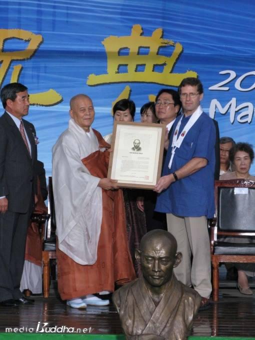 2008 만해대상3.jpg