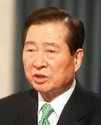 2003 김대중.jpg