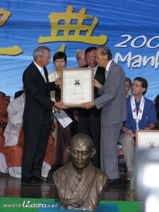 2008 만해대상4.jpg