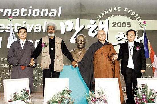 2005 만해대상1.jpg