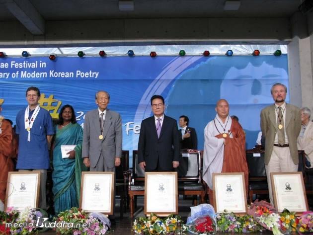 2008 만해대상2.jpg