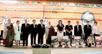 2006 만해대상1.jpg