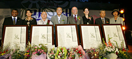 2004 만해대상 수상 사진.jpg