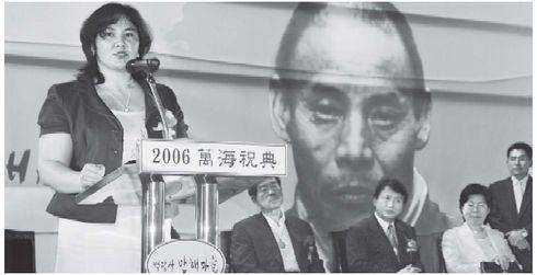 2006 만해대상2.jpg