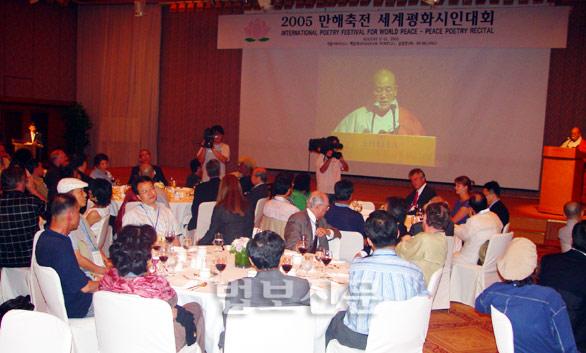 2005 세계평화시인대회.jpg
