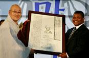 2004 만해대상 수상 사진1.jpg