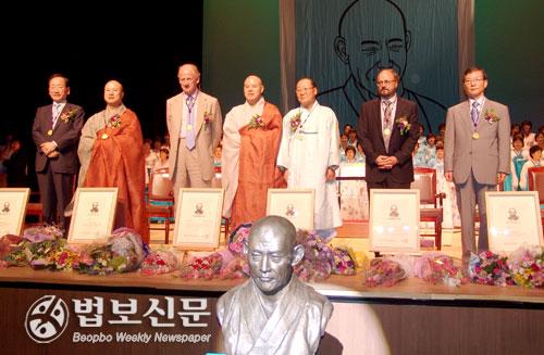 2010 만해대상.jpg