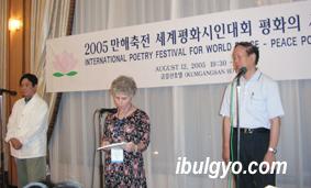 2005 세계평화시인대회2.jpg