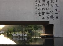 여초서예관.jpg